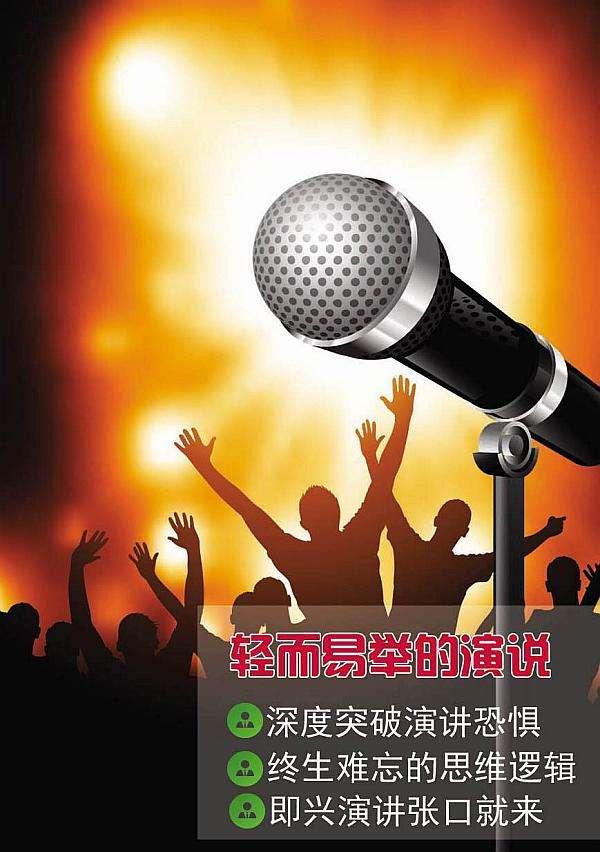 郑州金水区专业学心理素质的学校